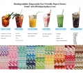 Biodegradable Disposable Eco-friendly Paper Straws Wholesale-Free Sample